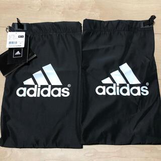 アディダス(adidas)のadidas シューズ入れ(その他)