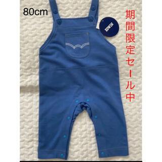 エドウィン(EDWIN)のEDWIN オーバーオール サロペット ベビー服 80cm(ロンパース)