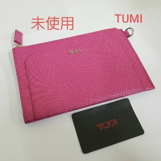 トゥミ(TUMI)のTUMI 未使用 ポーチ 小物入れ トゥミ 正規(ポーチ)