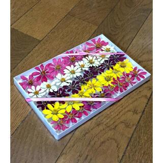 お花屋さんが作った秋色ジニアのドライフラワー   ⑤(ドライフラワー)