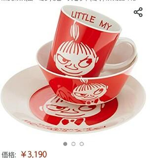 リトルミー(Little Me)のムーミン 4ピースセット ミイ(食器)