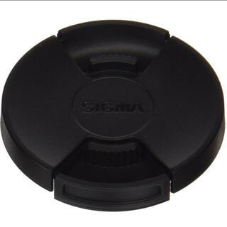 シグマ(SIGMA)の【新品未使用】SIGMA FRONT CAP LCF-52 iii(デジタル一眼)