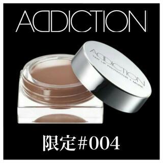 アディクション(ADDICTION)の【大特価】限定色!ADDICTION ティントリッププロテクター+モア 004(リップグロス)