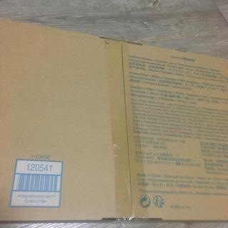 Amway - アムウェイ アトモスフィア スカイ カーボン フィルター 2枚 セット