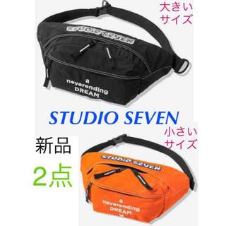 ジーユー(GU)の新品 GUスタジオセブン ウエストポーチ STUDIO SEVEN ボディバッグ(ウエストポーチ)