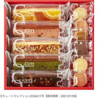 焼菓子詰合せ キュートセレクション 11号 (菓子/デザート)