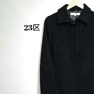 ニジュウサンク(23区)の美シルエット☆ 上質 23区 ジャケット ブラック レディース(その他)
