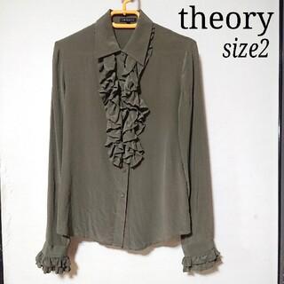 セオリー(theory)のセオリーtheory  シルク100%のフリルブラウス カーキ  Mサイズ(シャツ/ブラウス(長袖/七分))