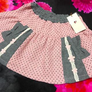 スーリー(Souris)のスーリー souris 新品 スカート 90(スカート)