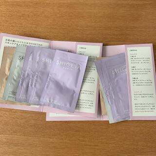 シゲタ(SHIGETA)のSHIGETAのスキンケア&メイクアップシリーズサンプル(サンプル/トライアルキット)