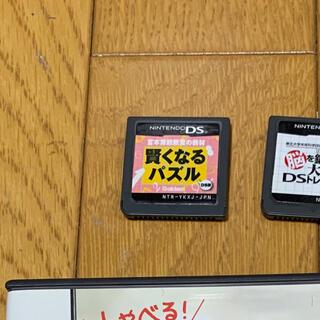 あさ様専用 DSソフト賢くなるパズル(携帯用ゲームソフト)