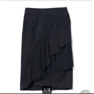 ビームス(BEAMS)のEFFE BEAMS シルキーコットンスカート(ロングスカート)