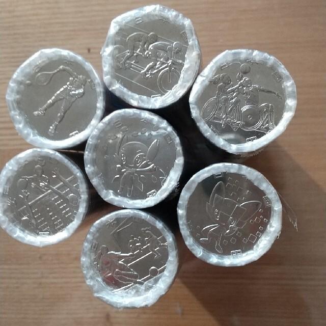 オリンピック 硬貨 100 2020 記念 円 東京