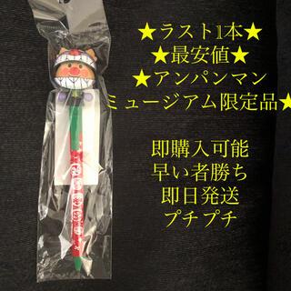 アンパンマンミュージアム ボールペン アクションボールペン クリスマス(キャラクターグッズ)