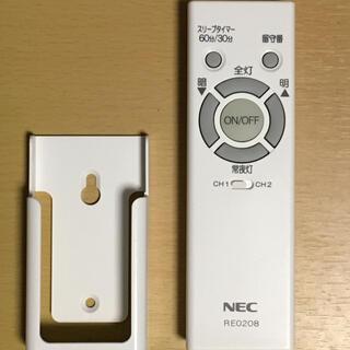 エヌイーシー(NEC)のNEC調光リモコン RE0208(天井照明)
