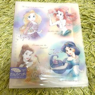 ディズニー(Disney)の新品 スリムバインダー プリンセス(しおり/ステッカー)