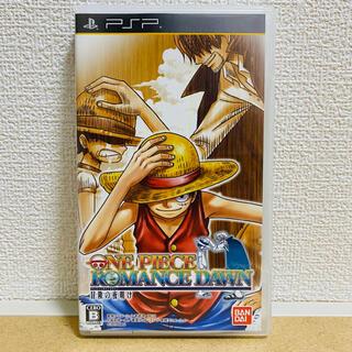 プレイステーションポータブル(PlayStation Portable)の ワンピース ROMANCE DAWN 冒険の夜明け - PSP バンダイナムコ(携帯用ゲームソフト)
