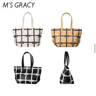 エムズグレイシー(M'S GRACY)の【新品未使用】エムズグレイシー  バッグ(トートバッグ)