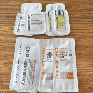 チャアンドパク(CNP)のCNP 試供品4種(サンプル/トライアルキット)