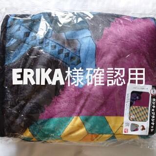 ERIKA様 ブランケット2点(その他)