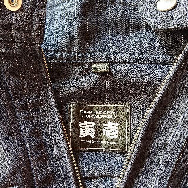 寅壱(トライチ)の寅壱  作業着 上下  メンズのパンツ(ワークパンツ/カーゴパンツ)の商品写真