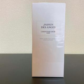 クリスチャンディオール(Christian Dior)のメゾン クリスチャンディオール リキッドソープ(ボディソープ/石鹸)