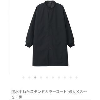 ムジルシリョウヒン(MUJI (無印良品))の無印 今季 新作 撥水中わた スタンドカラーコート XS - S 黒 ブラック(その他)