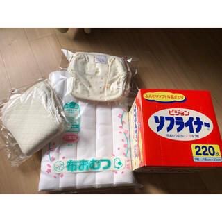 ニシマツヤ(西松屋)の赤ちゃん布おむつセット(布おむつ)