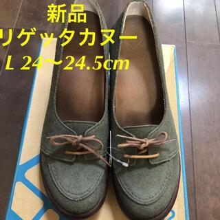 新品★リゲッタカヌー ヒール パンプス オリーブ 24〜24.5