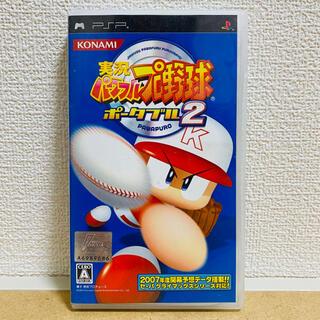 プレイステーションポータブル(PlayStation Portable)の実況パワフルプロ野球ポータブル2 - PSP コナミデジタルエンタテインメント(携帯用ゲームソフト)