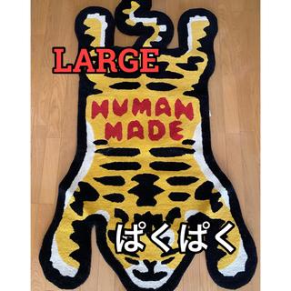 アベイシングエイプ(A BATHING APE)の☆値下げ可☆ human made TIGER RUG LARGE ラグ トラ(ラグ)