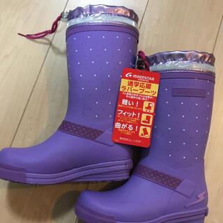 ムーンスター(MOONSTAR )の【新品】20.0 長靴  ラバーブーツ レインブーツ  冬用 ムーンスター(長靴/レインシューズ)