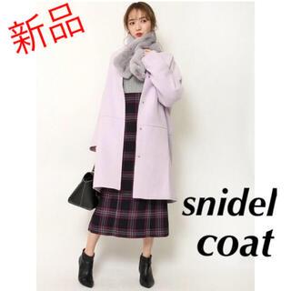 スナイデル(snidel)の【新品】snidel  ノーカラーコート (ノーカラージャケット)