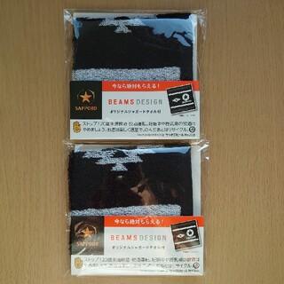 ビームス(BEAMS)の新品サッポロ黒ラベル×BEAMSジャガードタオルハンカチ綿100%2枚セット(ノベルティグッズ)
