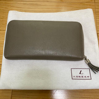 ツチヤカバンセイゾウジョ(土屋鞄製造所)の土屋鞄 クラルテ フリンジロングウォレット アッシュグレー(財布)