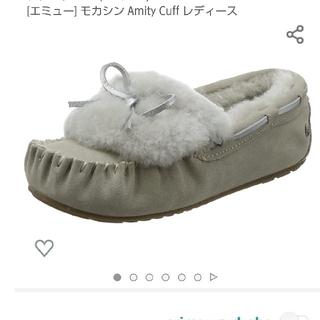 エミュー(EMU)の🌹新品・タグ付き🌹【エミュ】アミティー カフ (モカシン) US6(スリッポン/モカシン)