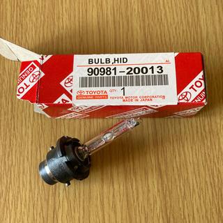 トヨタ - トヨタ純正HIDヘッドランプ90981-20013 35w 6000ケルビン