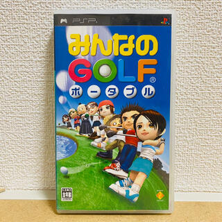 プレイステーションポータブル(PlayStation Portable)のみんなのGOLF ポータブル - PSP ソニーインタラクティブ(携帯用ゲームソフト)