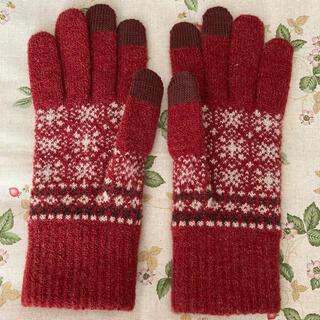 ムジルシリョウヒン(MUJI (無印良品))のMUJI 無印良品 新品未使用品 手袋 レディース ボルドー色 (手袋)