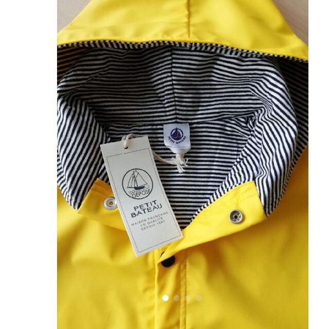 PETIT BATEAU(プチバトー)の[最終値下][新品]プチバトー ヨットパーカー キッズ/ベビー/マタニティのベビー服(~85cm)(ジャケット/コート)の商品写真