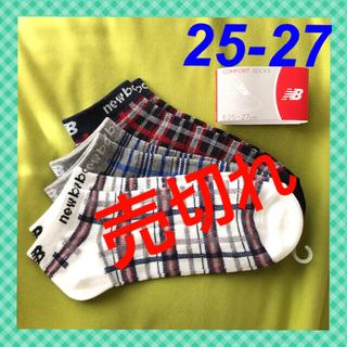 ニューバランス(New Balance)の【ニューバランス】トラッドに決まるタータン‼️メンズ靴下3足組NB-13(ソックス)