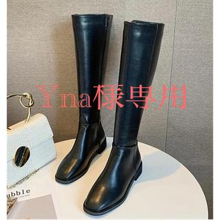 Yna様専用 24.5 ブラック(ブーツ)