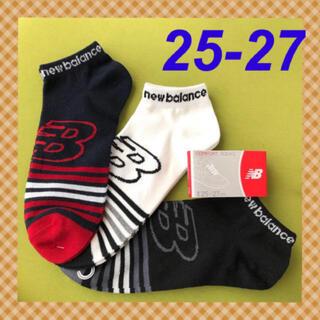 ニューバランス(New Balance)の【ニューバランス】甲のロゴがオシャレ❣️メンズ靴下3足組NB-14B 25-27(ソックス)