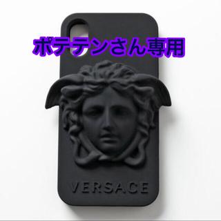 ヴェルサーチ(VERSACE)のVERSACE iPhoneX スマホケース(iPhoneケース)