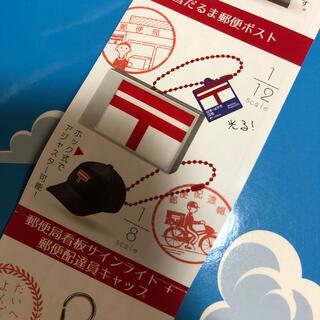 タカラトミーアーツ(T-ARTS)の郵便局 ガチャ(その他)