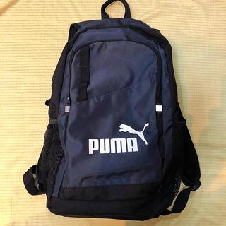 プーマ(PUMA)の【PUMA】リュックサック(リュックサック)