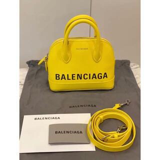 バレンシアガバッグ(BALENCIAGA BAG)の正真正銘本物★BALENCIAGA バレンシアガヴィル トップハンドルXXS(ショルダーバッグ)