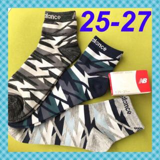 ニューバランス(New Balance)の【ニューバランス】幾何学模様でインパクト❣️メンズ靴下3足組NB-10B(ソックス)