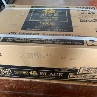 アサヒ(アサヒ)のアサヒWONDA極ブラック ボトル缶 400g24本 未開封ワンダ2021年9月(コーヒー)