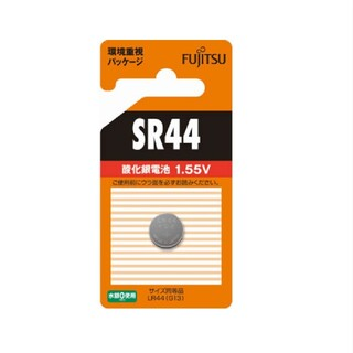 フジツウ(富士通)のFUJITSU 電池 2個セット(その他)